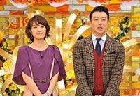 コレを言わずに年が越せるか!ぶっちゃけ告白TV!カミングアウト祭!2013