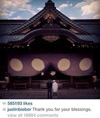 Instagramに投稿された靖国写真