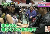 AKB48握手会の熱狂的ファン