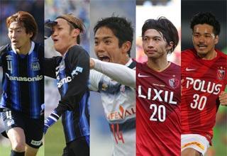 ハリルホジッチ体制での初日本代表メンバー発表