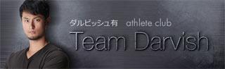 Team Darvish