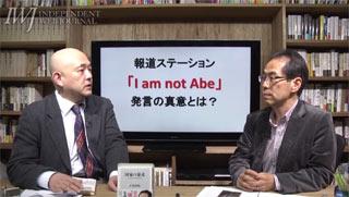 古賀氏 岩上安身氏の直撃インタビュー