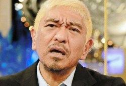 松本人志の「ひょっとこ」発言に内川選手が怒りで肩をわなわな震わせて激怒!?