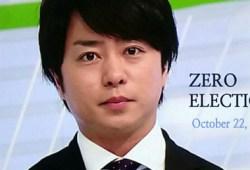 『NEWS ZERO』選挙特番で「希望の党に期待できるか?」→「ゼロ~」のSEミスw「わざとだろ」の声