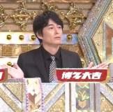 【M-1総評】大吉先生 とろサーモン優勝、和牛の不運・・・審査のウラ事情を語る。