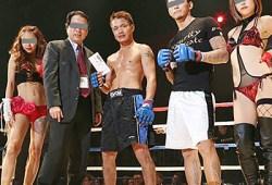 渋谷1億円強奪事件の首謀者『将軍』地下格闘技界の「カリスマ」スター選手の言い分