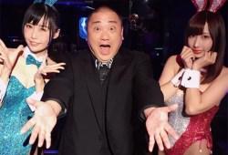 これは詐欺案件!?東京MX『欲望の塊』賞品のランボルギーニ渡さず制作会社がバックレた!?