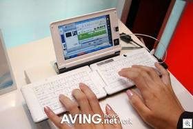 Samsungsphs900