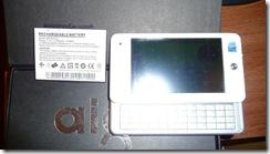 P1030106