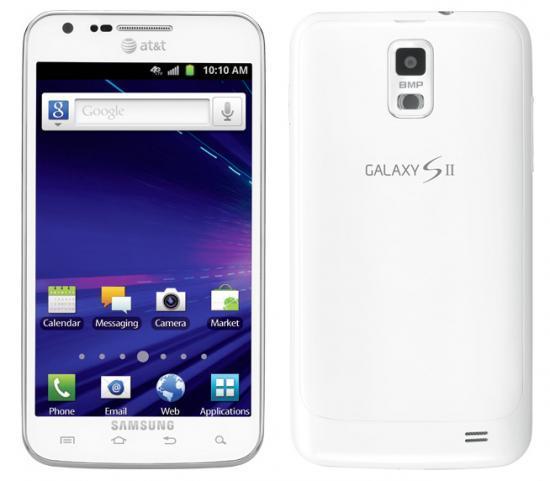 Galaxy S II Rocket
