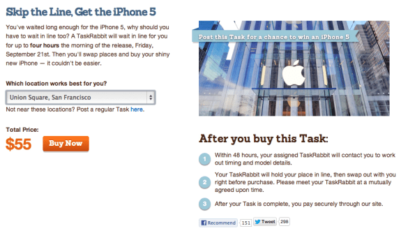 Skip iPhone 5 Line