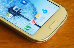 Samsung Galaxy S4 Rumors point to a home button.