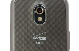 The Verizon Galaxy Nexus toils on Android 4.1.