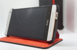 The Verizon HTC One will likely have a familiar design.