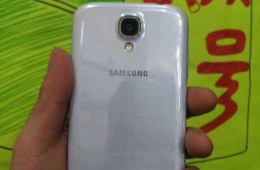 This is a rumored Galaxy S4 photo.