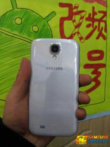 Samsung Galaxy S4 Photos - Back Design