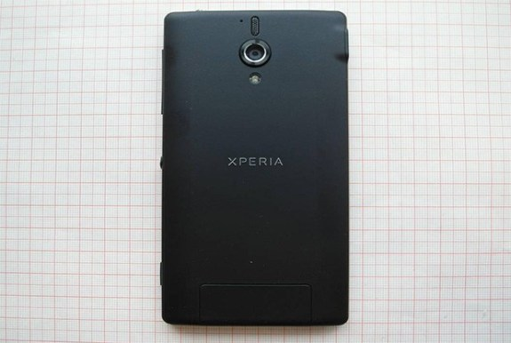 Sony Xperia ZL at FCC