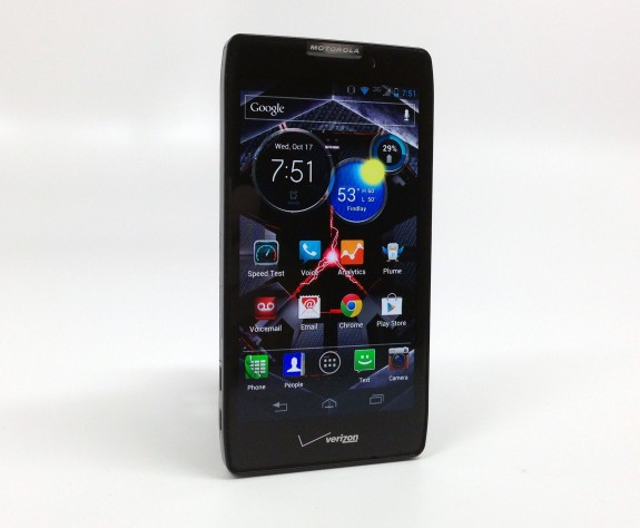 The Motorola X Phone is rumored to be replacing the Droid RAZR HD.