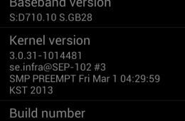 The Virgin Mobile Galaxy S2 Jelly Bean update is now available.