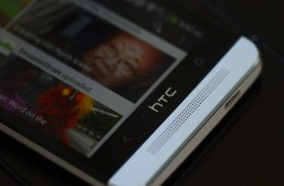 The Verizon HTC One is all but certain to arrive with Android 4.2.