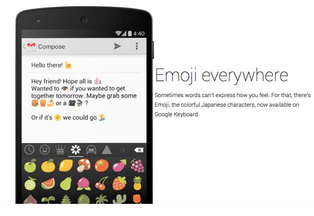 android-emoji