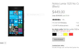 Lumia 1520 Microsoft Store Deal