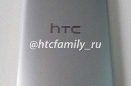 htc-m8-leak