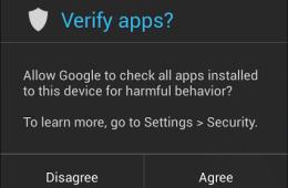 verify_apps01