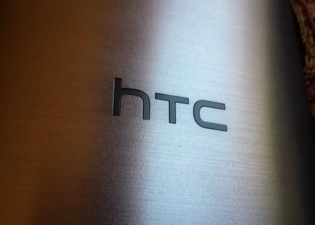 HTC-main