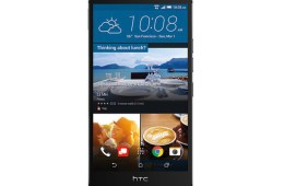 Verizon-HTC-One-M9