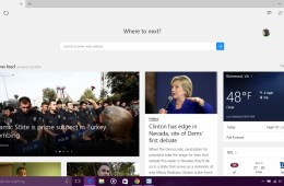 How to Delete Windows 10 Browser History (5)