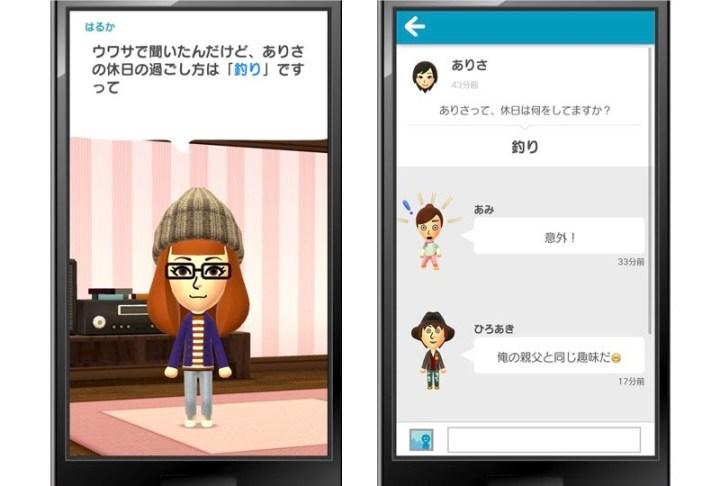 Miitomo-screenshots-2