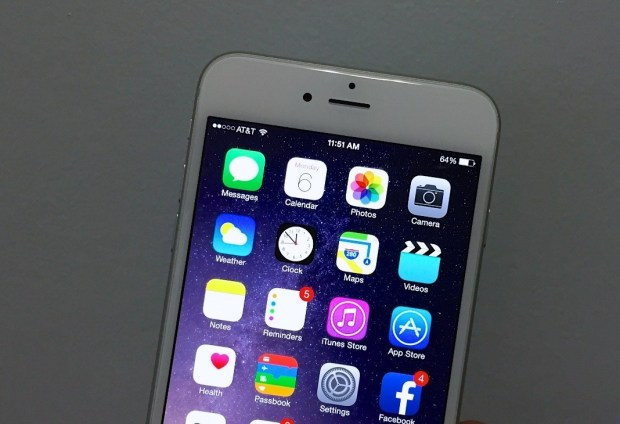 Here are 15 amazing iOS 8 hidden features.