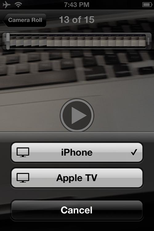 iOS 5 Video Trim