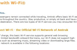amtrakconnect wifi