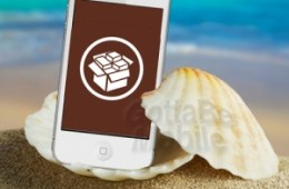 iPhone 4S Jailbreak wishlist