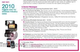 screen-shot-2011-08-15-at-9-36-23-pmwtmk