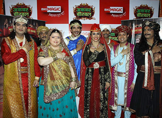 GR8  TV Magazine   Akbar Birbal now in Bhojpuri language  Akbar Birbal now in Bhojpuri language