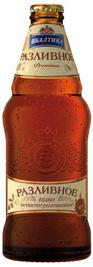 Cerveza rusa Baltika (Балтика) Draught