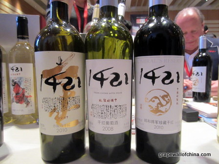 1421 wines at la revue du vin de france second salon beijing china 2012 (1)