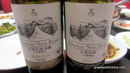 great river hill shandong chateau nine peaks cabernet sauvignon 2011 blind tasting in beijing china
