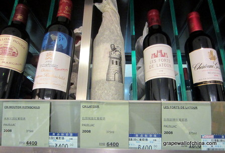 latour mouton rothschild and other small format bottles at enoteca wine shop shimao department store beijing china.jpg