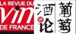 online-china-wine-directory-la-revue-du-vin-de-france-logo