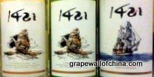 1421 Wines Chile Sauvignon Blanc Carmenere Australia Shiraz China Cabernet Sauvignon Blanc Tasting in Beijing (2)