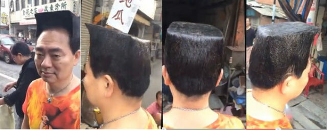 Square hairstyle