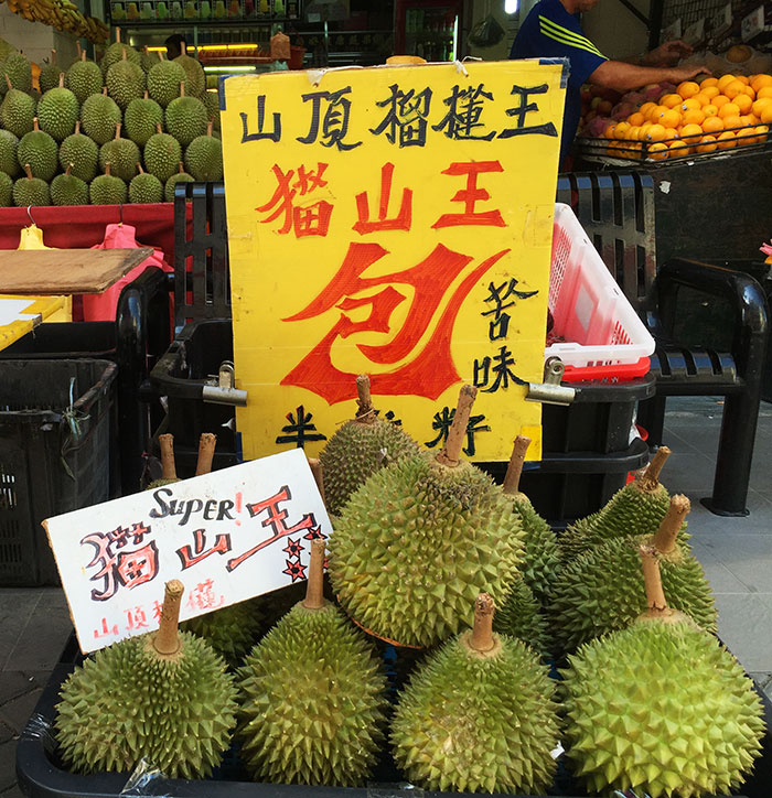 types-of-durian-mao-shan-wang