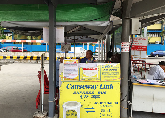 Ticket counter for Causeway Link bus