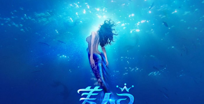 The Mermaid movie by Stephen Chow
