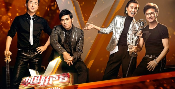 The Voice of China is now China Super Vocal 2016