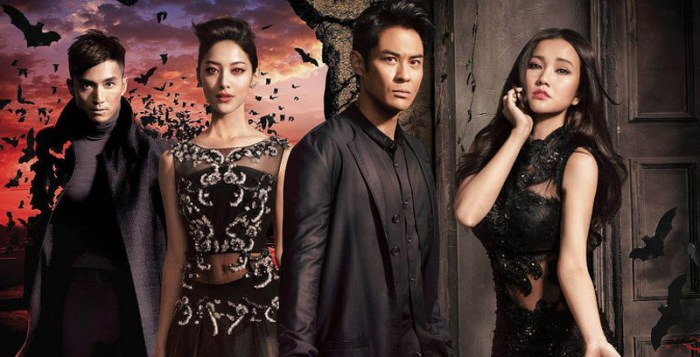 Poster of TVB latest horror series, Blue Veins